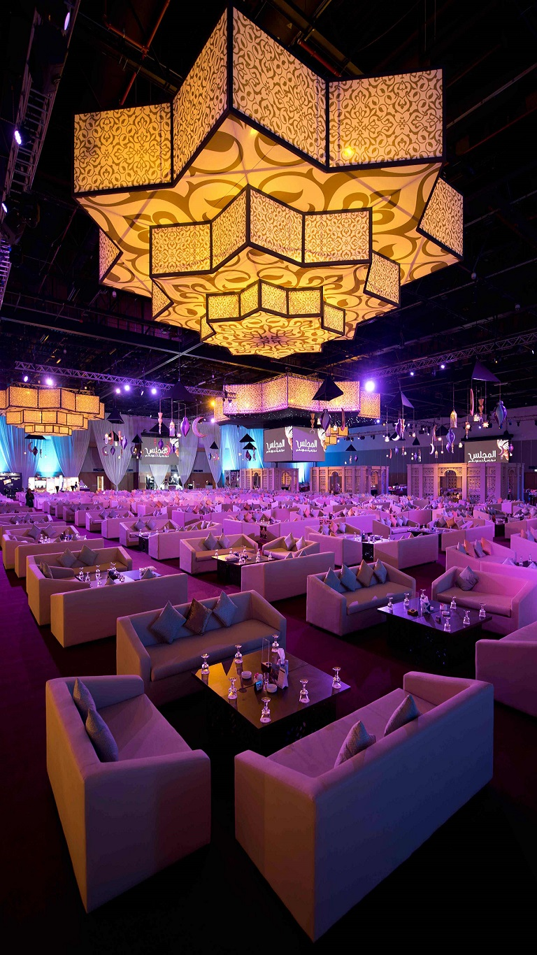 The Majlis at Dubai World Trade Centre