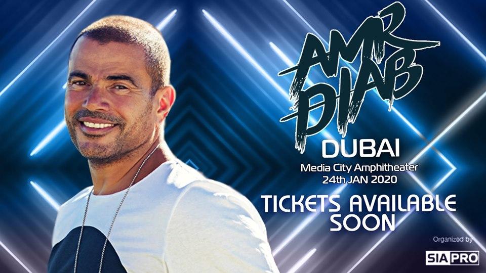 Amr Diab LIVE in Dubai