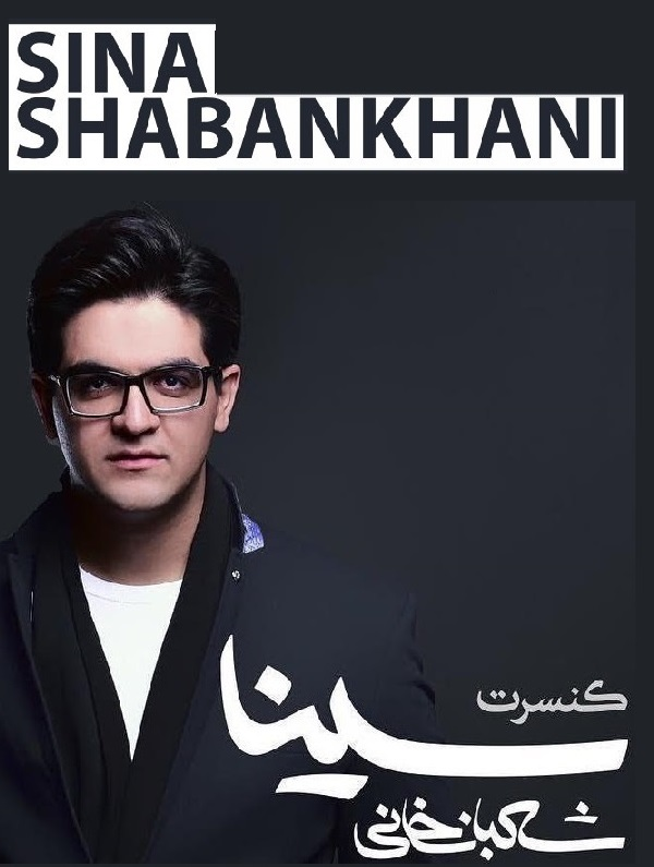 Sina Shabankhani live in Dubai