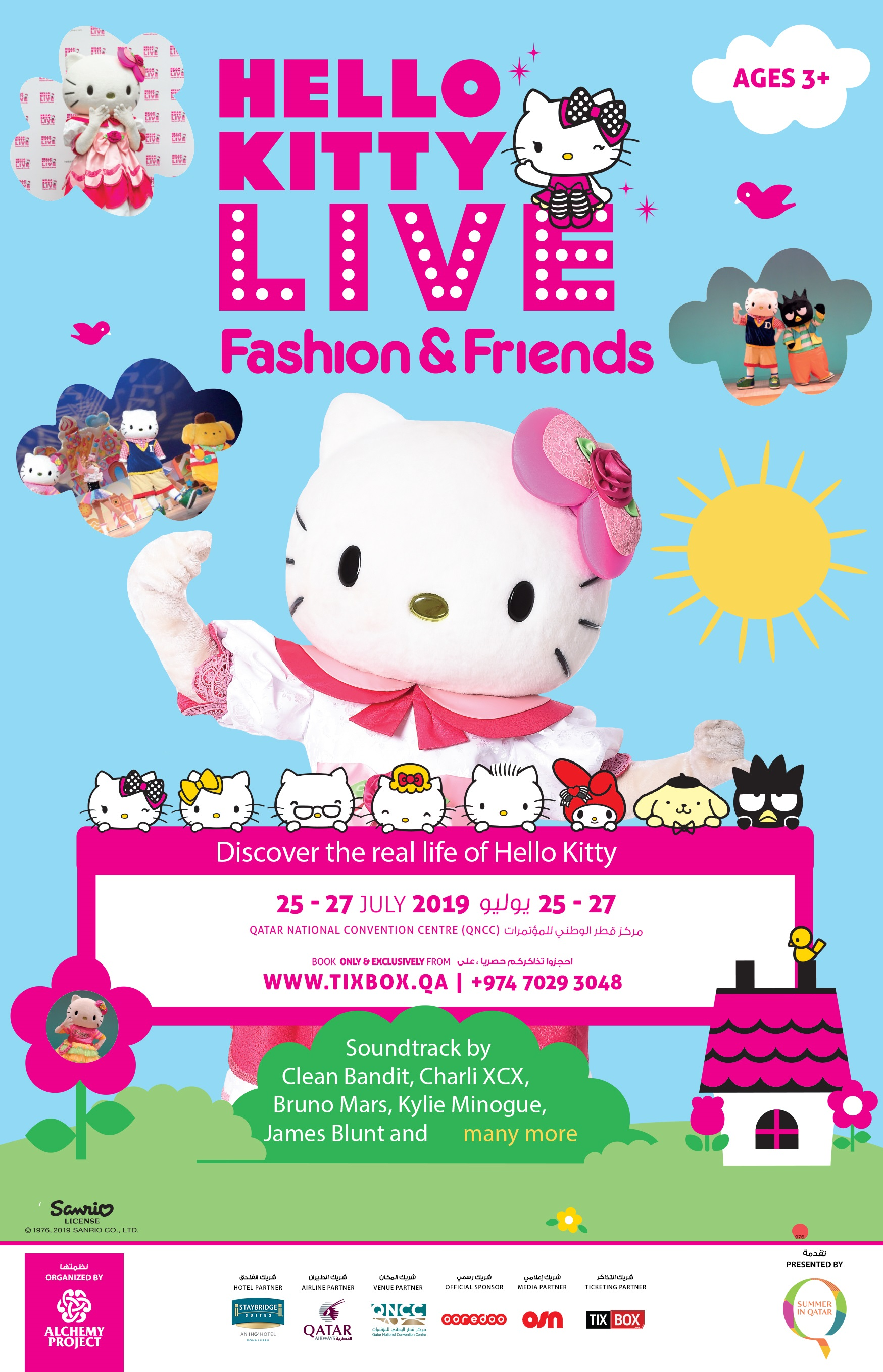 HELLO KITTY LIVE – FASHION & FRIENDS