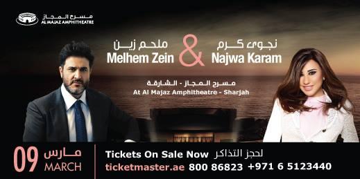 Najwa Karam | Al Majaz Amphitheatre