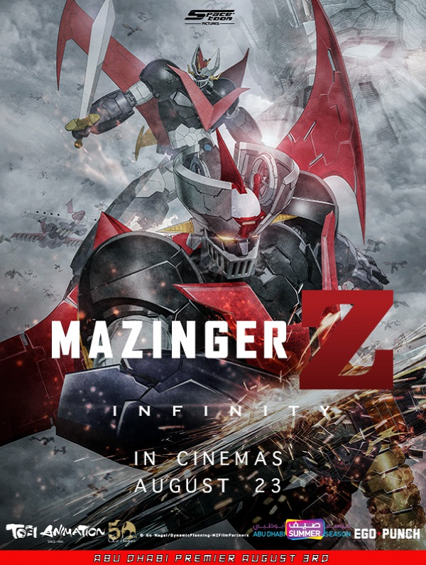 Mazinger Z: Infinity Middle East Premiere