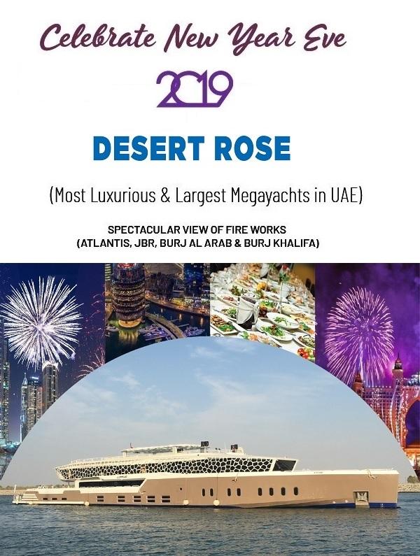 New Year 2019 DESERT ROSE