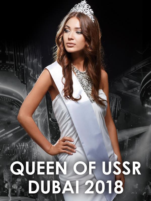 Queen of USSR 2018
